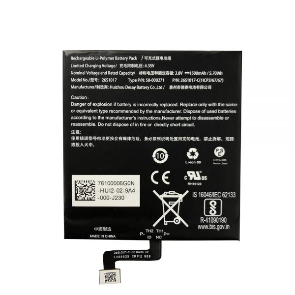 Batterie pour Tablette AMAZON Kindle paperwhite 4